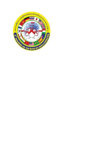 3rd International Logo