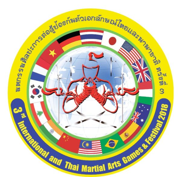 Inter Thai Games 2018-2