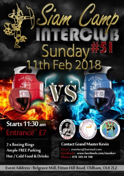 Siam Camp Interclub 11th FEB 2018 small